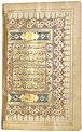A late Mughal Qur'an leaf.jpg
