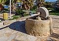 A stone mill in Ayia Marina Chrysochous, Cyprus 03.jpg