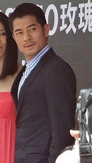 Aaron Kwok Hong Kong singer and actor