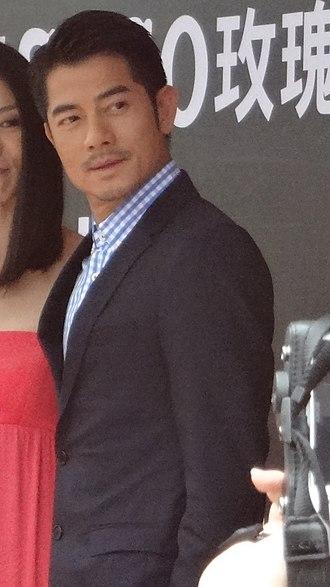 Aaron Kwok - Aaron Kwok in 2013