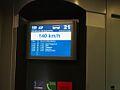 Aboard the Innsbruck to Budapest RailJet (14118100296).jpg