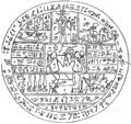 Abraham Facsimile 2 1851.png