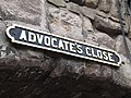 Advocates Close, Edinburgh - geograph.org.uk - 506174.jpg