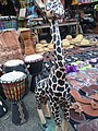 African bags and jewelry aburi gardens 08.jpg
