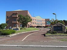 Agano City Hall Sasakami Branch 1.jpg