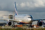 Airbus A330-243, Aeroflot - Russian Airlines AN1590922.jpg