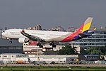 Airbus A330-323X, Asiana Airlines JP7410554.jpg