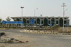 Lotnisko-Udaipur Terminal.JPG