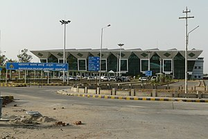 Airport-Udaipur Terminal.JPG