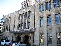 Aizuwakamatsu City Hall Day.JPG