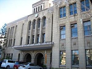 Aizuwakamatsu - Aizuwakamatsu City Hall