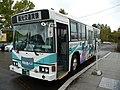 Akan-bus kushiro200ka82 front.jpg