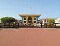 Al Alam palace (8727225176).jpg