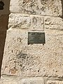 Al Aqsa inscription.jpg