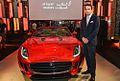 Al Tayer Motors Unveils the Jaguar F-TYPE in Dubai (8838806100).jpg