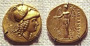 Coin of Alexander the Great, depicting Athena in profile, and a standing Nike.