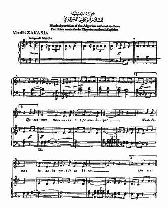 Kassaman - Image: Algerian national anthem, page 1