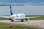 All Nippon Airways, B767-300F, JA8323 (20868966238).jpg
