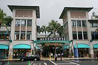 Aloha Tower Marketplace (2854227630).jpg