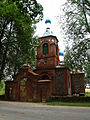 Aloja õigeusu kirik.JPG