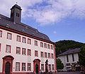 Alte und Neue Universitaet Heidelberg.jpg