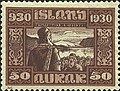 Althing-stamp.jpg
