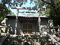 Ama Kazukime Shrine 01.jpg