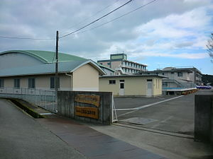 Amakusa Takushin High School.JPG