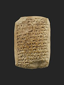 Amarna letter- Royal Letter from Abi-milku of Tyre to the king of Egypt MET 24.2.12 EGDP021809.jpg