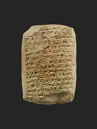 Amarna letters - Amarna letter EA 153 from Abimilku.