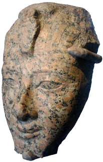 Amenhotep II Egyptian Pharaoh