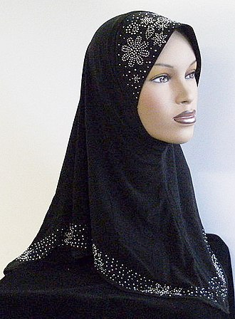 Types of hijab - Image: Amirah style Hijab