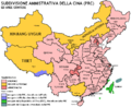 Amministrazione Cina.png