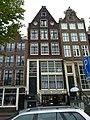 Amsterdam - Amstel 110.JPG