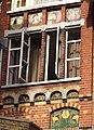 Amsterdam - Atlas Hotel (3415169653).jpg