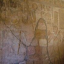 Amun in Barkal.jpg