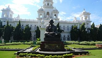 Legislature of Telangana - Image: Andhra Pradesh Legislative Assembly