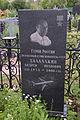 Andrei Talalakin (grave).jpg