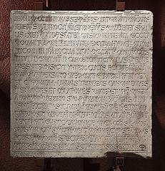 Épitaphe de Geraldus de Joncaris