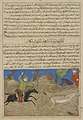 Anonymous - Ardashir Hunting, from a manuscript of Hafiz-i Abru's Majma' al-tawarikh - 1965.51.1 - Yale University Art Gallery.jpg