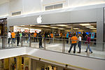 Apple Store Fairview Mall Kitchener