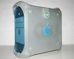 Power Macintosh G3 - Side view of Power Macintosh G3 (Blue and White).
