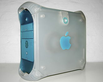 Power Macintosh G3 - Side view of Power Macintosh G3 (Blue and White)