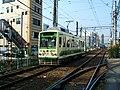 Arakawa tram (289757424).jpg