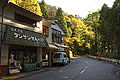 Arima Onsen Kobe01s5s4272.jpg