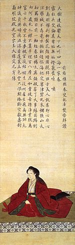 Tokugawa Ieyasu - Wikipedia