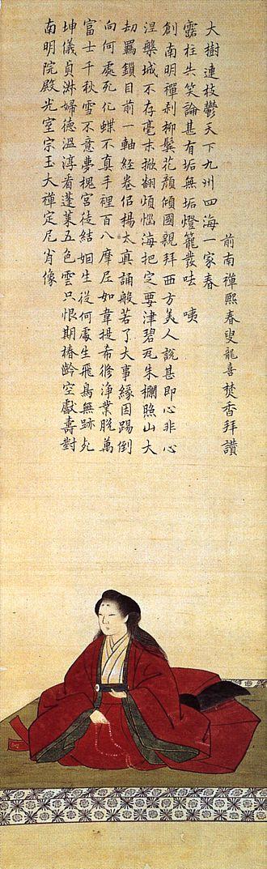 Asahi no kata - Portrait of Asahi-hime, younger sister of Toyotomi Hideyoshi