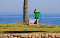 Ashkelon 17453 (14151092598).jpg