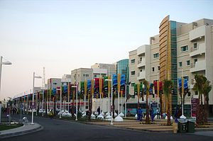 2006 Asian Games - The Athletes' Village during the 2006 Asian Games