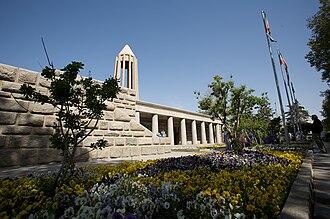 Avicenna Mausoleum - Image: Avicenna Mausoleum Hamedan Iran
